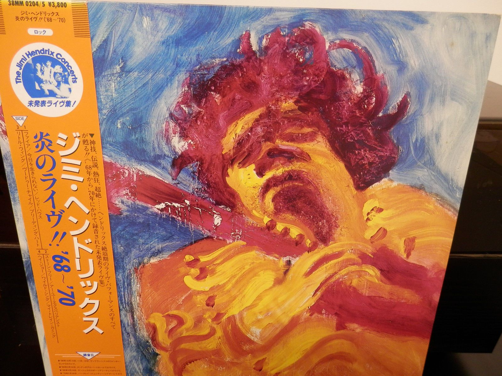 Jimi Hendrix-Concerts..Japan Import 2LP Set/Obi and Insert Audiophile. Near Mint