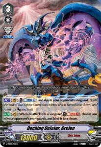Choose your card Mtg Vanguard Series 4