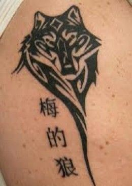 Wolf Tattoos Designs Ideas And Meanings With Images Neck Tattoo For Guys Tribal Tattoos For Men Tattoos For Guys