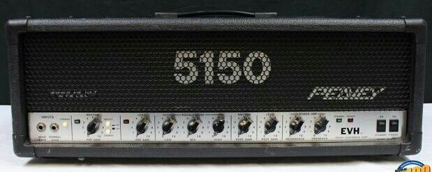 5150 amp head block