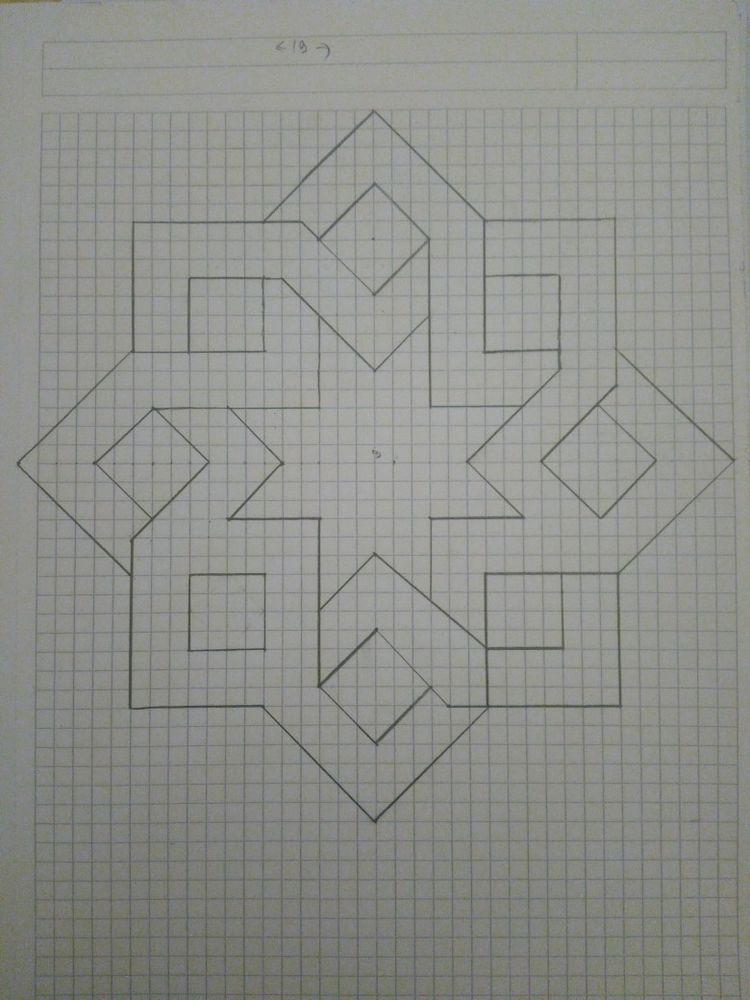 Https I Pinimg Com 750x 8f 99 Bd 8f99bdcc0f2ce8e1a184879fc60b1fcc Jpg Dibujos En Cuadricula Dibujos De Geometria Cuadricula Para Dibujar