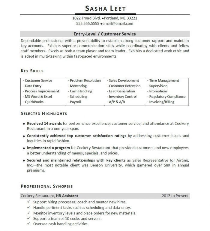 Resume Examples Veterinary Receptionist #examples #receptionist