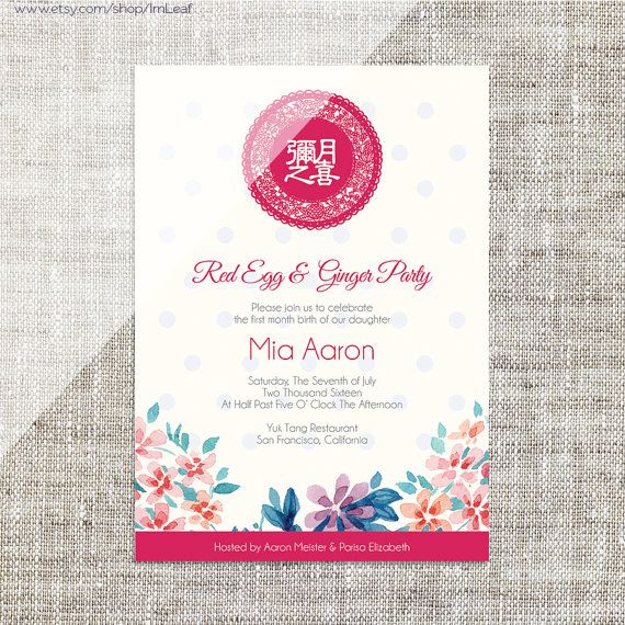 This Item Is Unavailable Moon Party Chinese Wedding Invitation Card Diy Printables