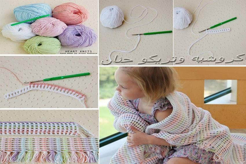 Bebek Battaniye Modelleri ve Yapılışı - El Sanatları ve Hobi Sitesi - El Sanatları ve Hobi Sitesi