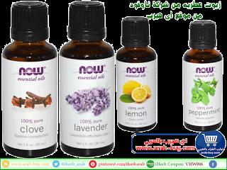 زيوت عطرية من Now Foods من اي هيرب زيوت عطرية طبيعية من شركة ناو فودس Now Foods Essential Oils مجموعة كبيرة من الزيوت ال Essential Oils Oils Pure Products