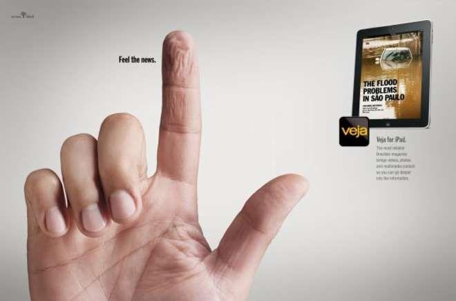 Veja, l'info sur le bout des doigts