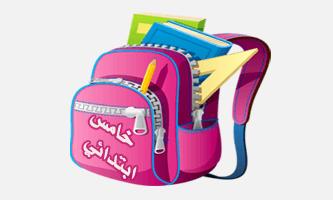 موقع كتبي Diaper Bag Backpacks Diaper