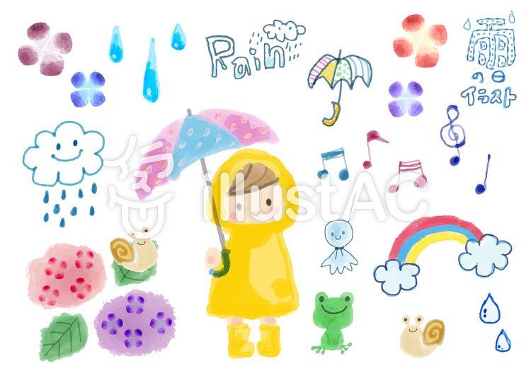 無料素材 雨の日 イラスト セット Illustration Illustrator