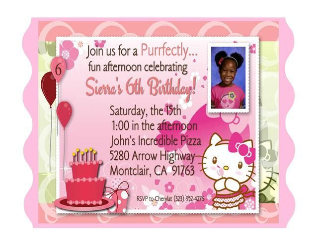 printable birthday invitations for 12 year old girls – Birth Invitation Card