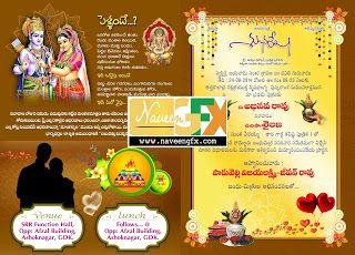 Indian Wedding Card Design Psd Template Free S