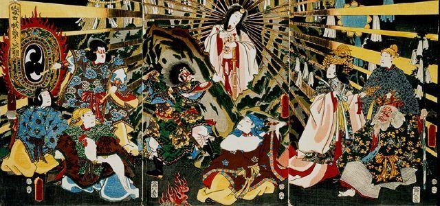 Fudo Myo O Introducing Japanese Deities Amaterasu Amaterasu