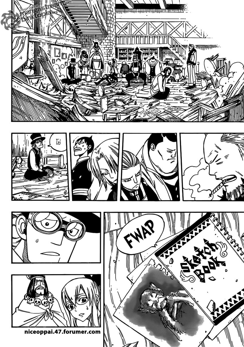 Fairy Tail 254 อ าน Fairy Tail 254 Th Fairy Tail ตอนท 254 แปลไทย ม งงะ Fairy Tail Ch 254 Box Manga Com