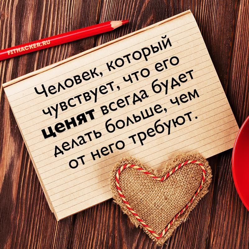 14237531 579126738938593 6004086176818325373 N Jpg 800 800 Citaty Mysli Vdohnovlyayushie Citaty