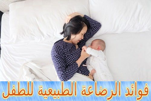 فوائد الرضاعة الطبيعية للطفل Baby Breastfeeding Breastfeeding Baby Face