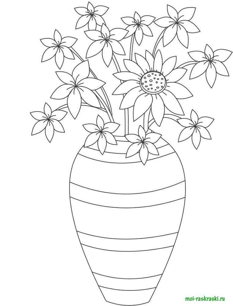 3 Fortunate Cool Tricks Vases Shapes Colour Vases Transparent Art Nouveau Vases Shap Flower Vase Drawing Flower Coloring Pages Printable Flower Coloring Pages