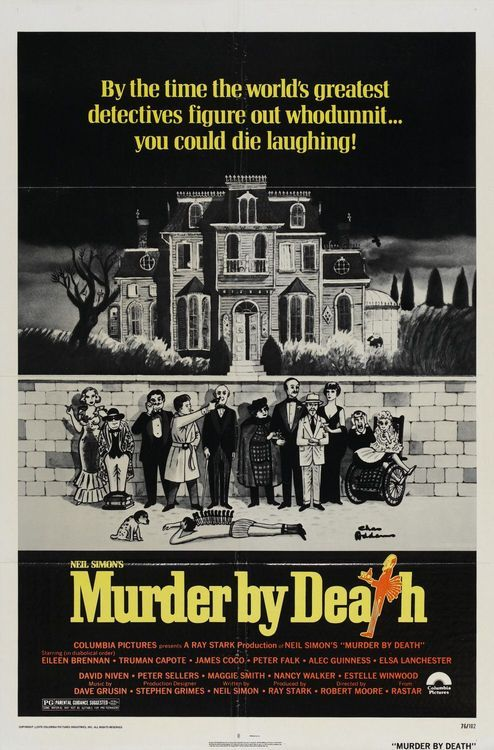 Murder By Death~
