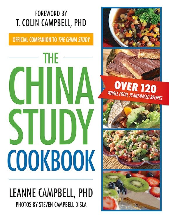 The china study cookbook recipe giveaway recipe vegan great new vegan cookbook im running a giveaway right now on my forumfinder Gallery