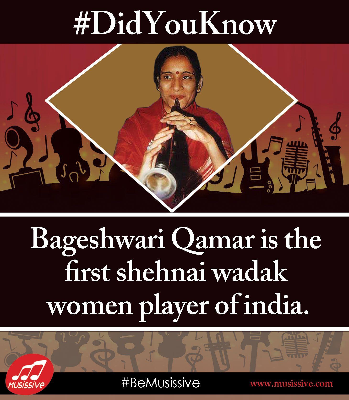 Bageshwari Qamar is the first shehnai wadak women player of
