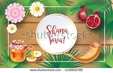 Rosh Hashanah greeting card - Jewish New Year. Text Shana Tova! on Hebrew - Have a sweet year. Honey and apple, shofar, pomegranate, vintage Torah scroll banner. Rosh hashana, sukkot Jewish Holiday #shanatovacards Rosh Hashanah greeting card - Jewish New Year. Text Shana Tova! on Hebrew - Have a sweet year. Honey and apple, shofar, pomegranate, vintage Torah scroll banner. Rosh hashana, sukkot Jewish Holiday #shanatovacards Rosh Hashanah greeting card - Jewish New Year. Text Shana Tova! on Heb #roshhashanah