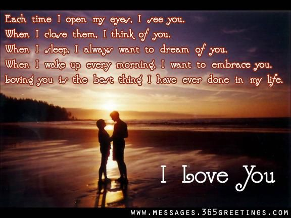 Love Quotes Messages For Him Mesmerizing Best Love Messages Love Quotes And Love Sms  Messages