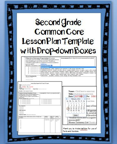 2nd Grade Common Core Lesson Plan Template With Drop Down Boxes