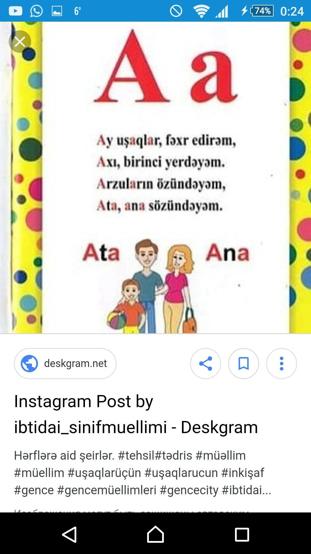 Hərflərə Aid Seirlər Images Səkillər