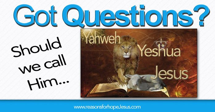 What's in a name? Should we call the Son of Man the name Yeshua or Jesus or Yahweh? What about Yeshua Ha Meshiach, Yeshua Ha Moshia? Find out here....