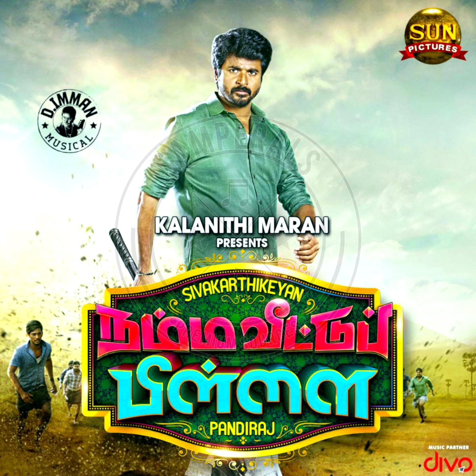 Namma Veettu Mappillai [2019-DIGITALRip-WAV] | Mp3 song download, Old song  download, Audio songs free download