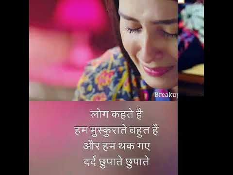 Hame Tumse Pyar Kitna Youtube Best Thought In 2019 Download