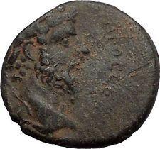 LUCIUS VERUS 161AD Antioch Seleukis Pieria Authentic Ancient Roman Coin i56358 https://trustedmedievalcoins.wordpress.com/2016/06/30/lucius-verus-161ad-antioch-seleukis-pieria-authentic-ancient-roman-coin-i56358/