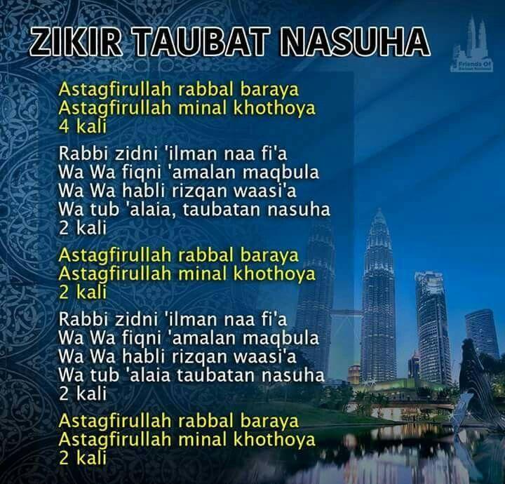ZIKIR TAUBAT NASUHA | Doa, Qur'an, dan Motivasi