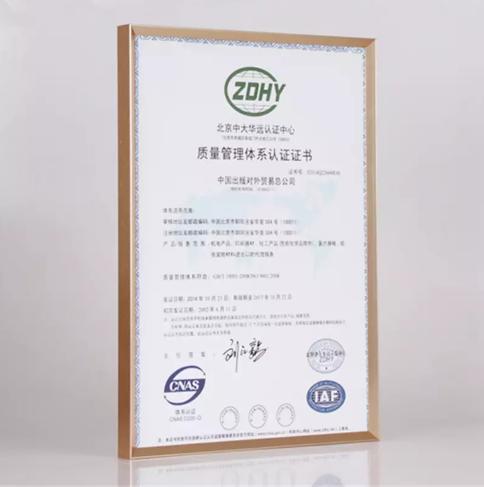 60*90CM Shiny Aluminum Certificate Frame Business License Holder ...