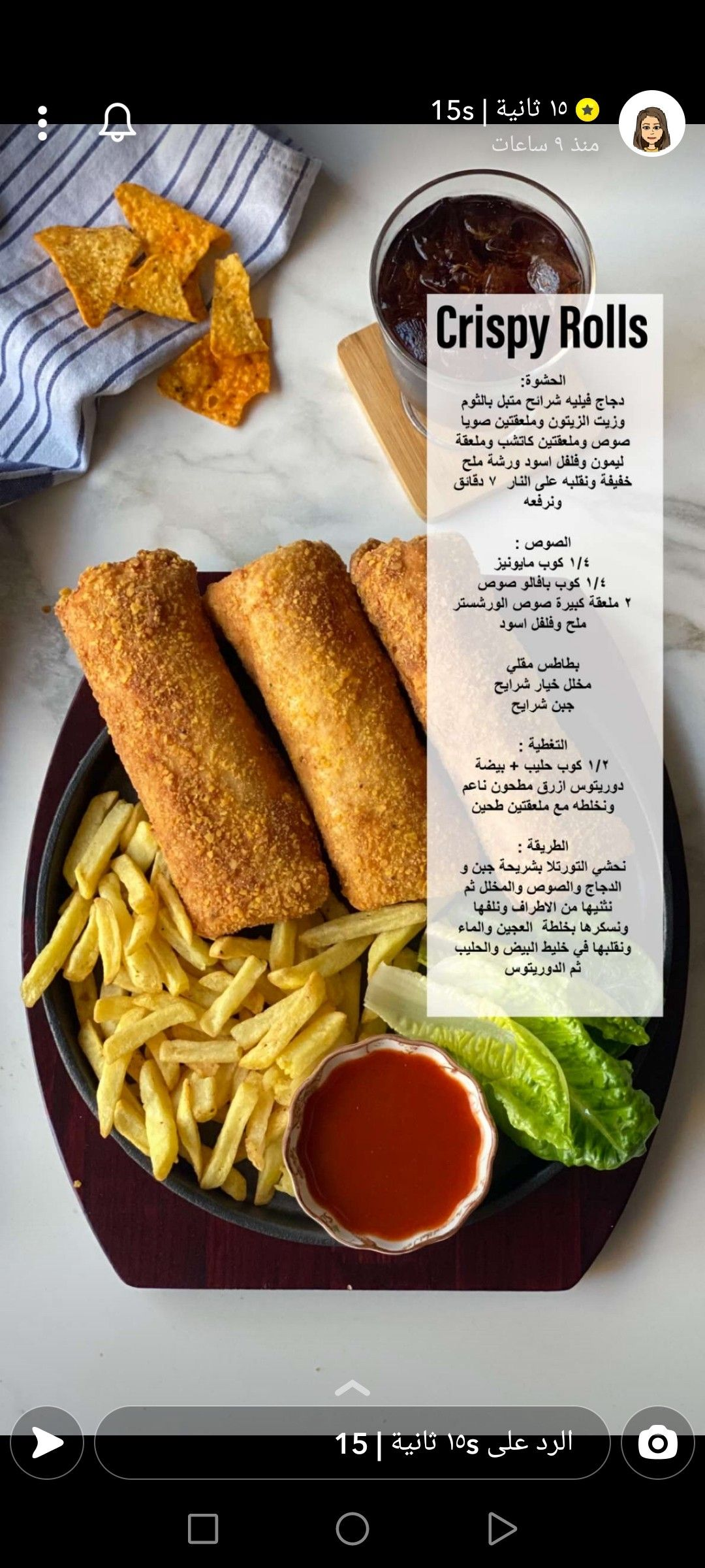 Pin By Joud Mhmd On A From The Pictures In 2021 Food Receipes Save Food Crispy Rolls