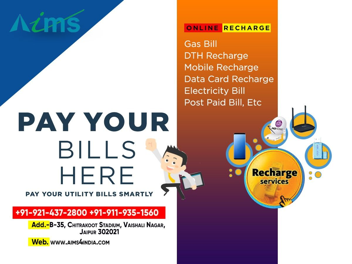 Online recharge gives you the liberty to recharge anytime