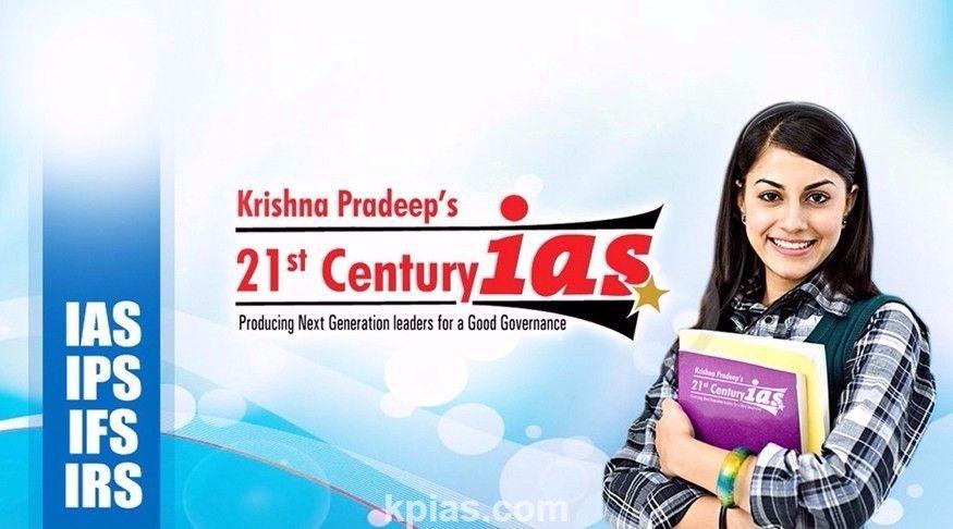 Krishna Pradeep's 21st Century is India's wellknown