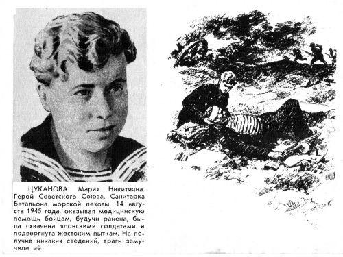 Герои Великой Отечественной войны (17 фото) | Герои, Война ...