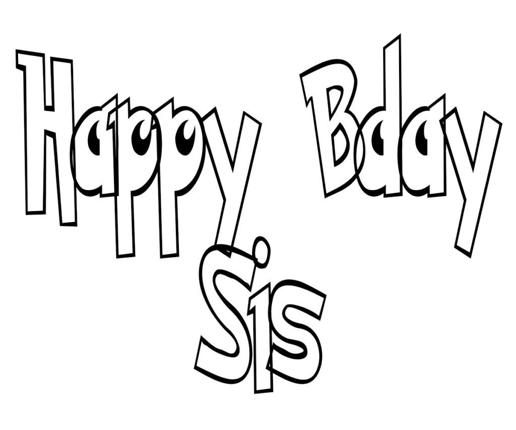 Personalized Happy Birthday Coloring Pages Free Coloring Pages
