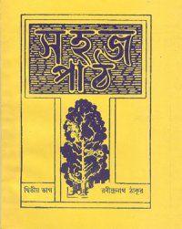 Culture of bangladesh pdf