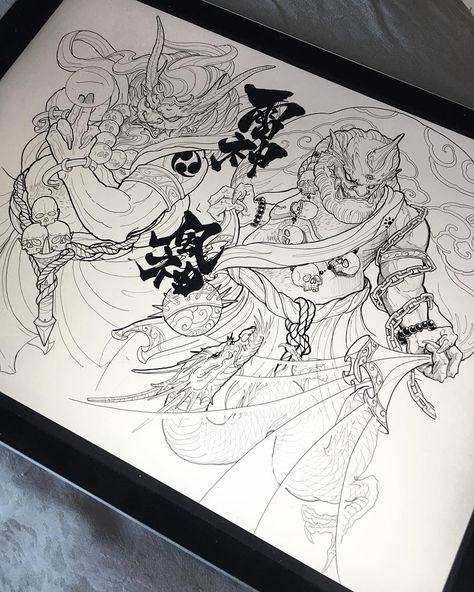 Raijin Fujin Been Getting A Lot Of Request For Prints So Here S A Chance To Own One Limited 10 10 Only Japanese Tattoo Asian Tattoos Japanese Tattoo Art