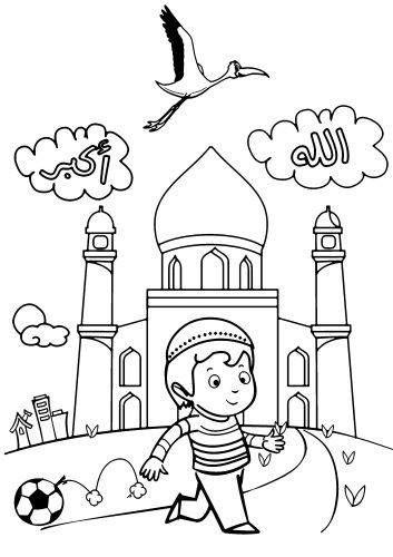 Pin Oleh Mujde Elif Di Namaz Buku Mewarnai Seni Islamis Kegiatan Untuk Anak