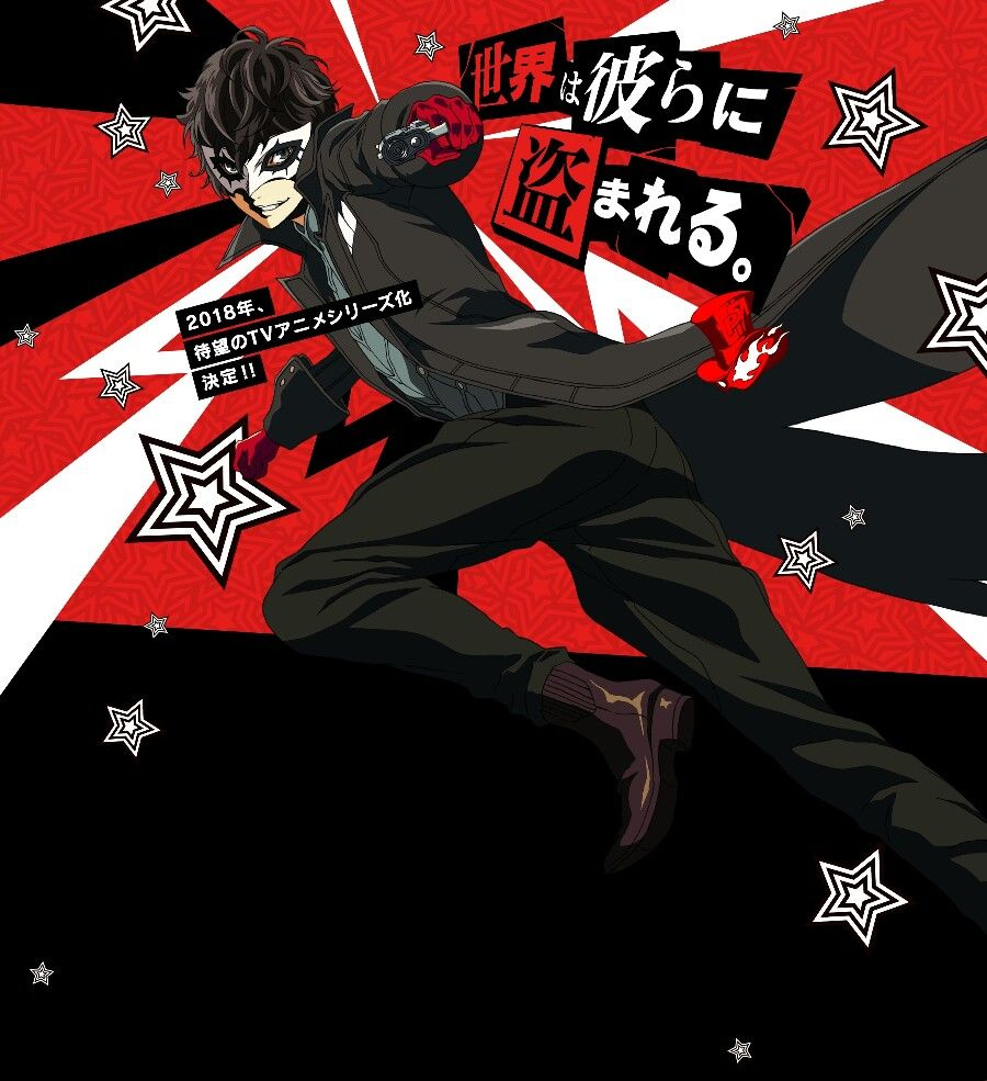 Pin by Madame Oracle on Persona 5 Persona 5, Persona 5