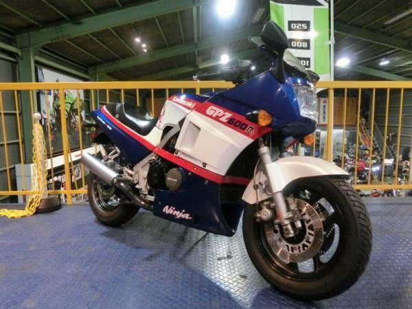 Mfd Kawasaki Gpz600r 1 2