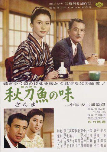 японский кино смотреть онлайн hd