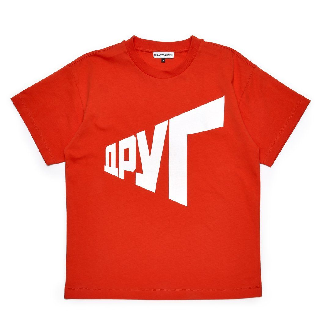 5cfd928a Gosha Rubchinskiy Graphic T-Shirt (Red/White) | D E S I R E ...