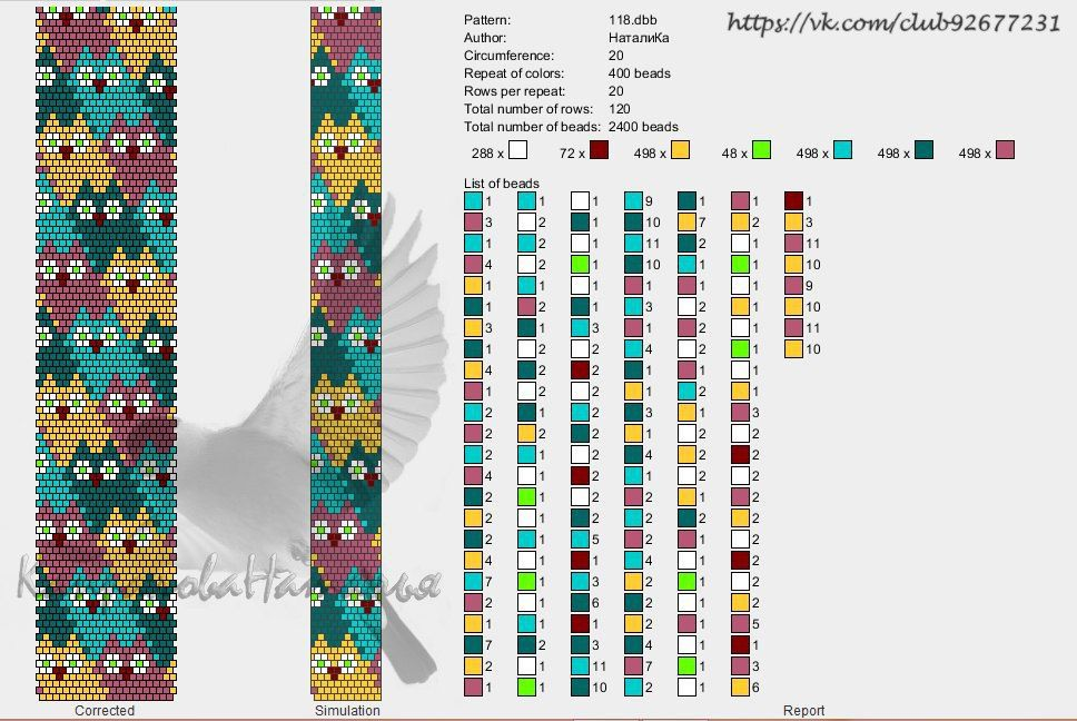 ВЯЖЕМ С БИСЕРОМ авторские схемы и не только | VK | Bead crochet ...