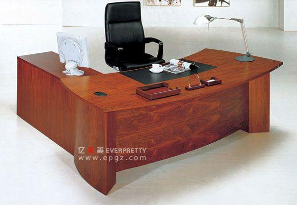 Furniture · office furniture design catalogue ...