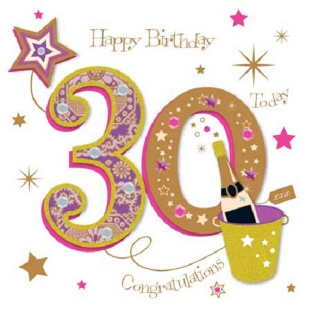 Pin By Vonna Brown On Birthday Cards Pinterest Cards