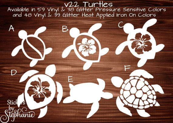 v22 Tropical Sea Turtle with Hibiscus Flower Honu GLITTER or VINYL Wall Mural Car Window Sticker Cup Decal DIY Heat Applied Iron On Transfer