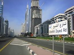Travel With MWT The Wolf: World famous Streets  Sheikh Zayed Road Dubai EAU