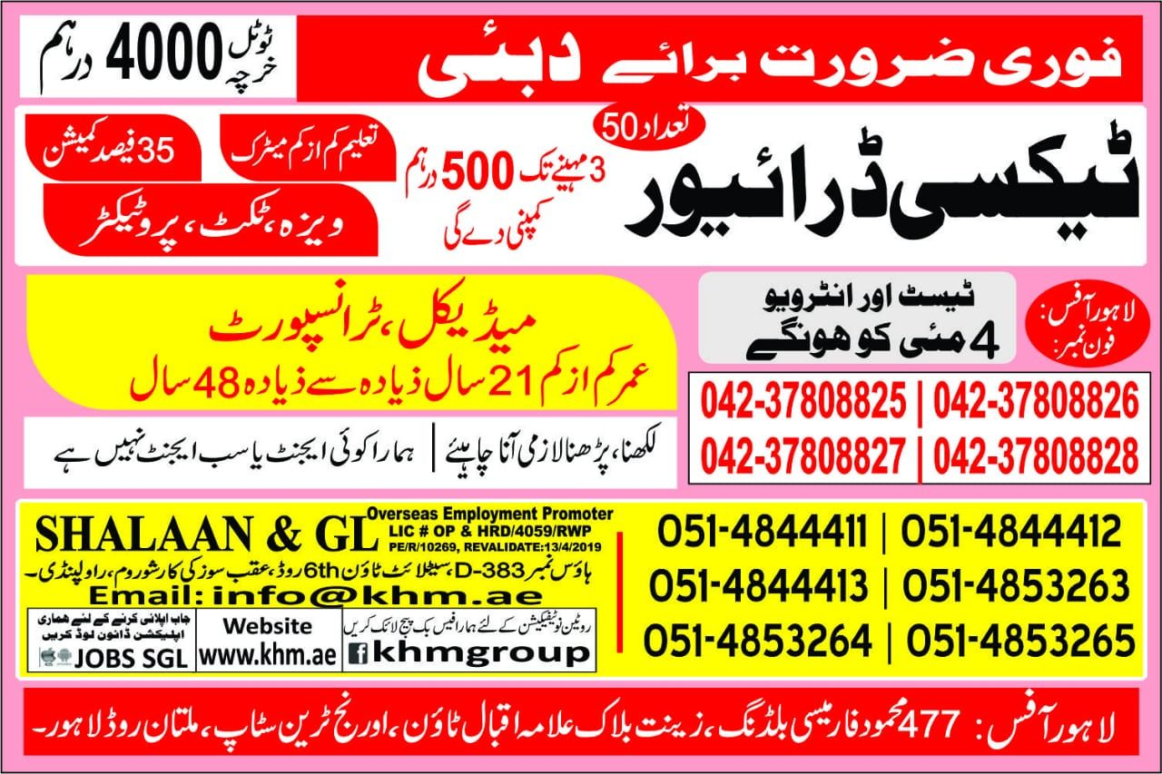 Hiring Taxi Drivers Recruitment Services Security